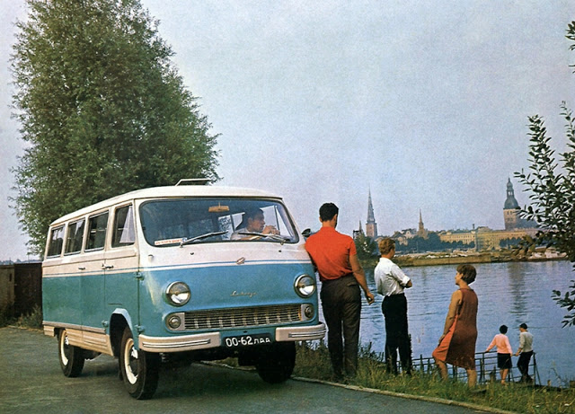 Soviet Cars Advertising (36).jpg