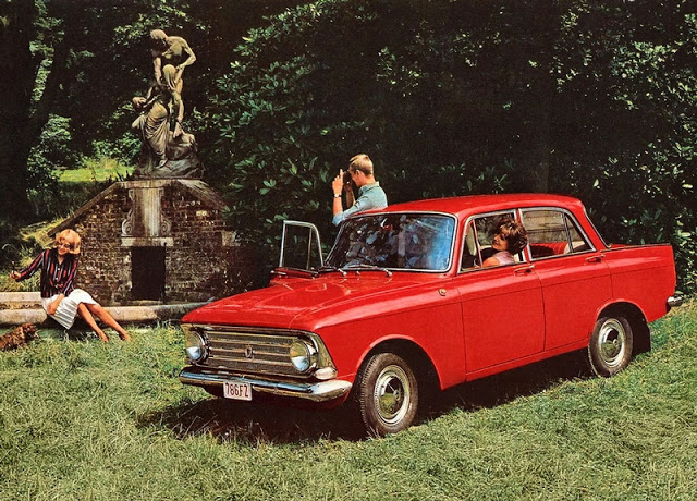 Soviet Cars Advertising (38).jpg