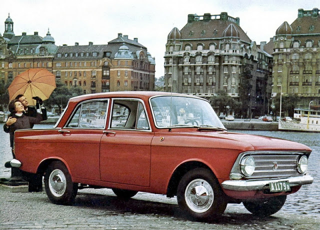 Soviet Cars Advertising (39).jpg