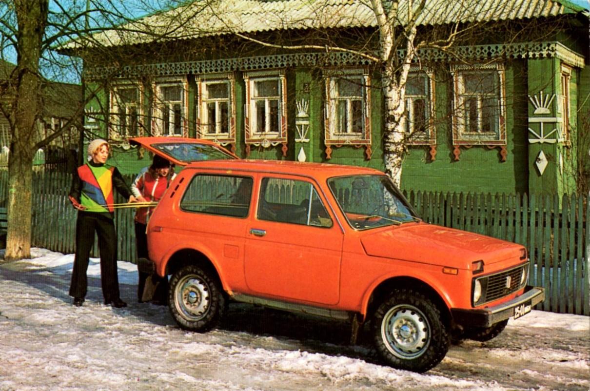 Z_1977-Lada-2121.jpg