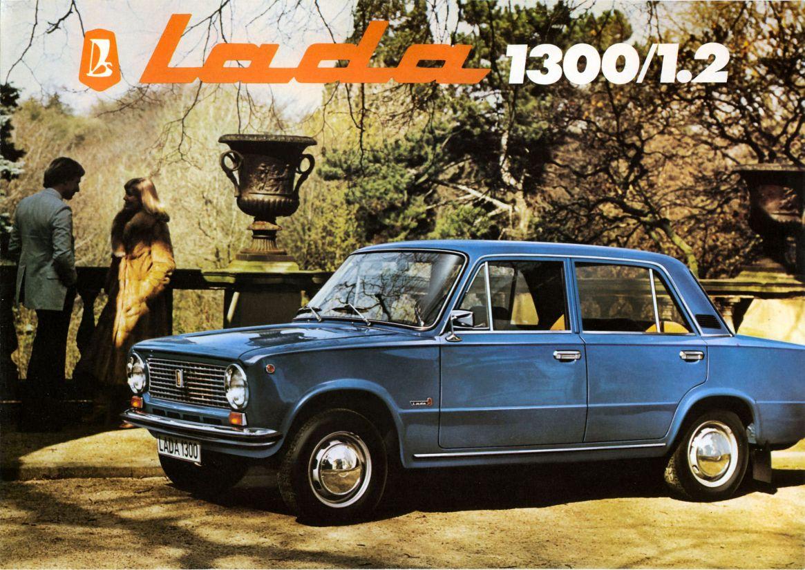 Z_1980-Lada-1300-12.jpg