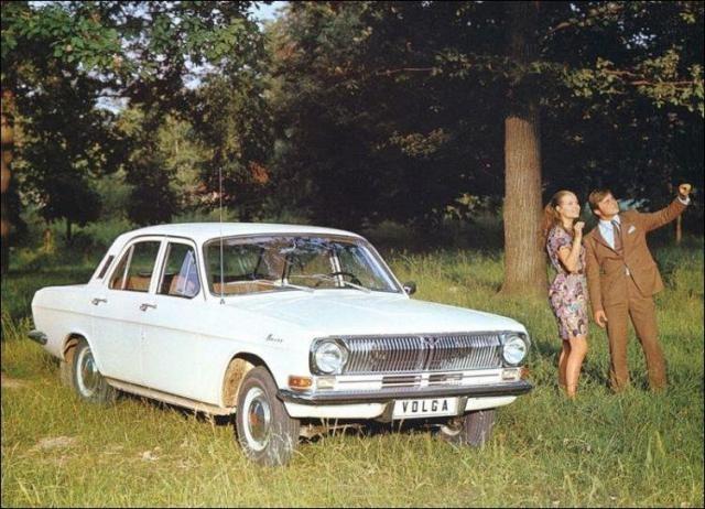 auto-0041.jpg