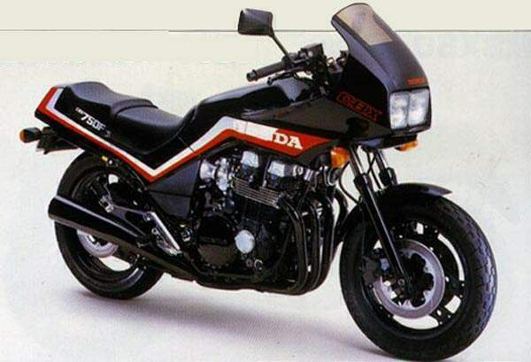 honda-cbx-750.jpg