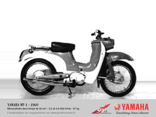 yamaha_mf1_1.jpg