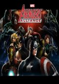 irasos_tesztek_Marvel_AA.jpg