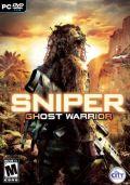 irasos_tesztek_Sniper_Ghost_Warrior.jpg