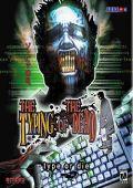 eddigi_videok_The_Typing_Of_The_Dead.jpg