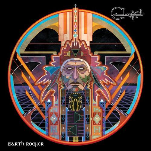 Earth+Rocker+ClutchEarthRocker604x604.jpg