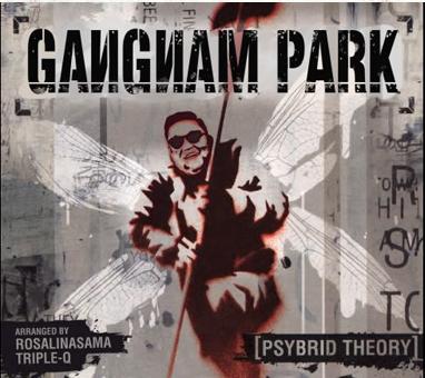 gangnampark.PNG