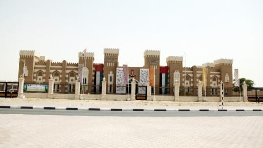 Sharjah-Chess-Club.jpg