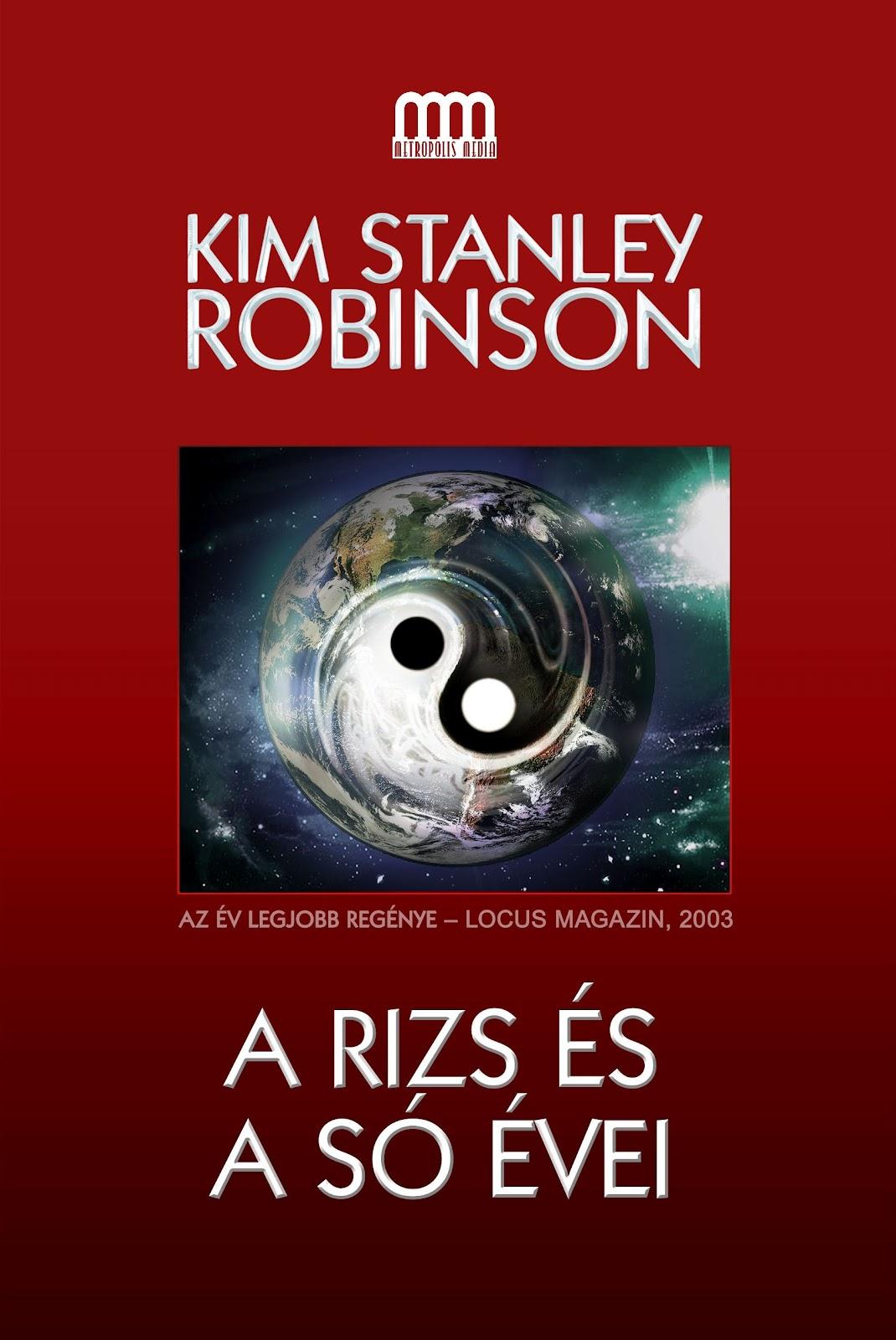 robinsonB1.jpg