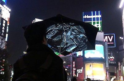 photo-umbrella.jpg