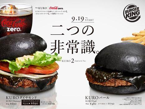 Hiánypótló: végre itt a gót-burger!