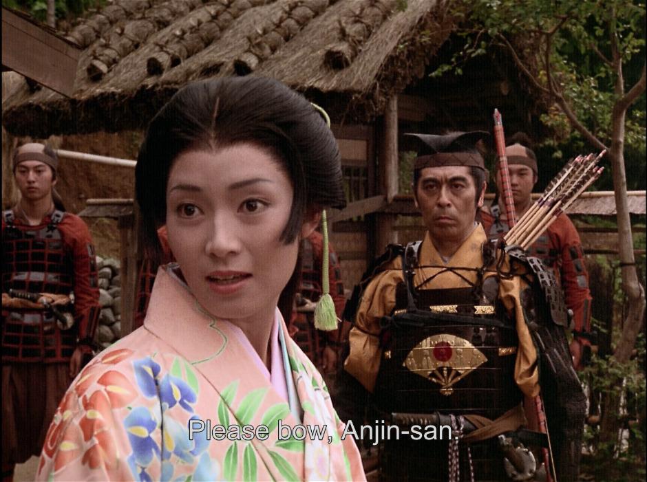 0049_shogun_subtitle_bluray.jpg