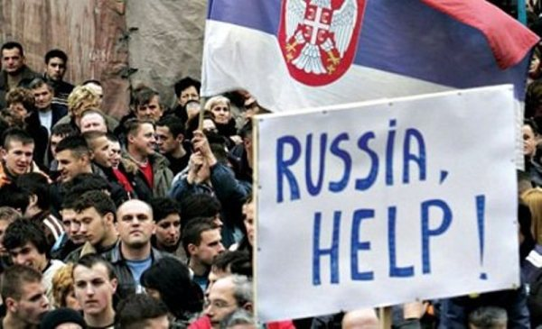 russia-help.jpg