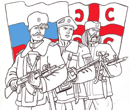 srbija-rusija.jpg