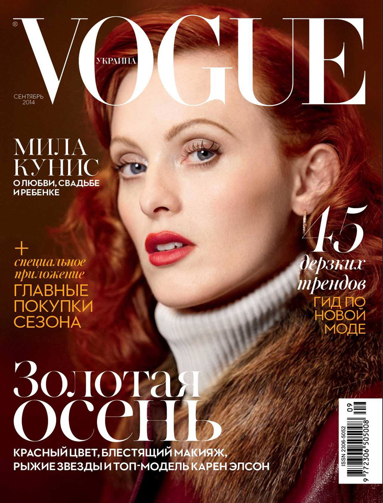 Karen-Elson-Vogue-Ukraine-September-2014.jpg