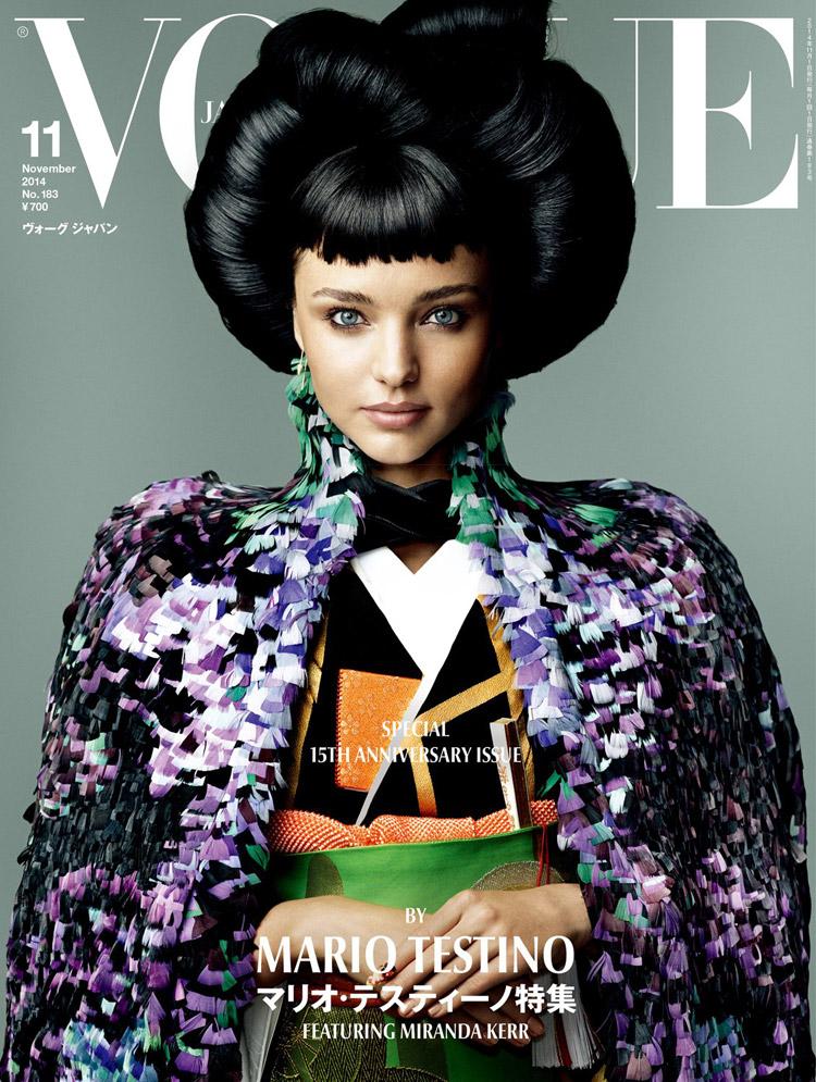Miranda-Kerr-Vogue-Japan-November-2014.jpg