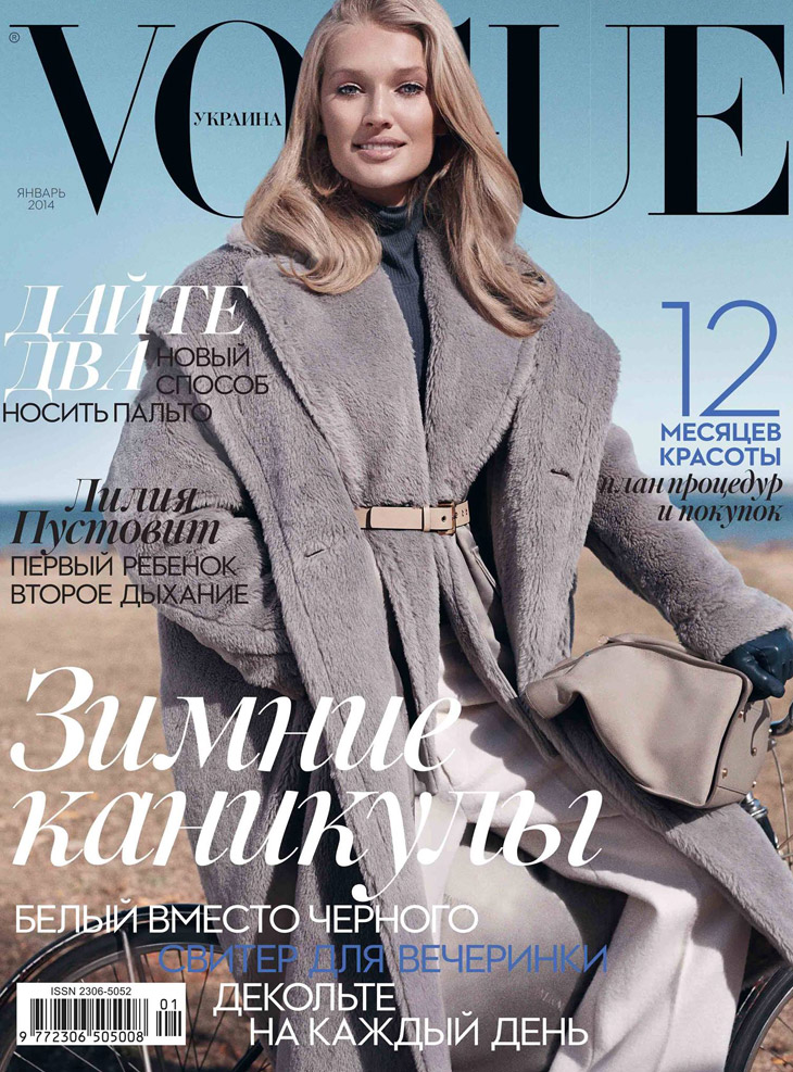 Vogue-Ukraine-January-Toni-Garrn.jpg