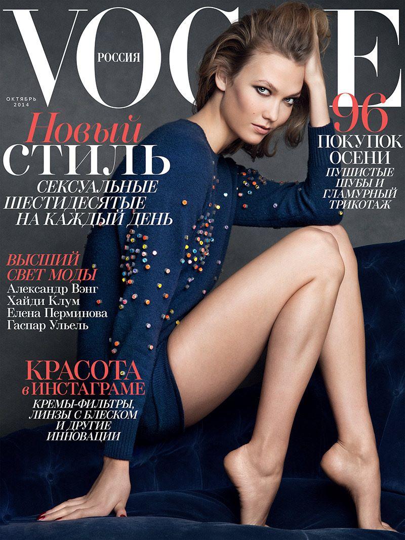 karlie-kloss-vogue-russia-2014-cover.jpg