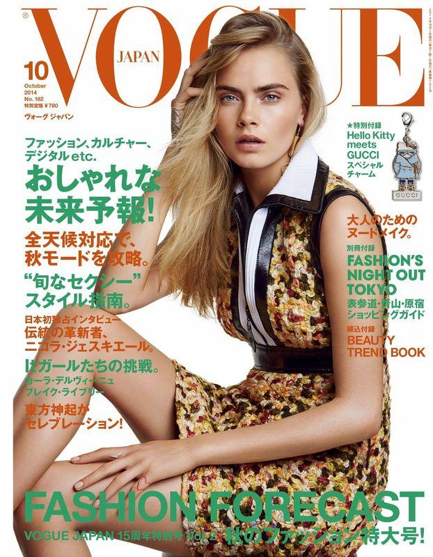 vogue-japan-oct_1.jpg