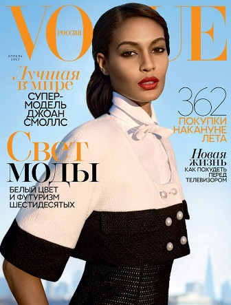 vogue-russia-april-joan-small.jpg