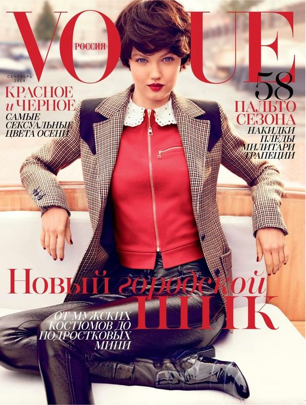 vogue-russia-sep.jpg