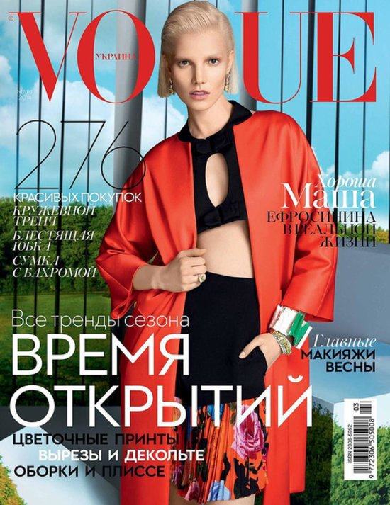 vogue-ukraine-march-suvi-koponen.jpg