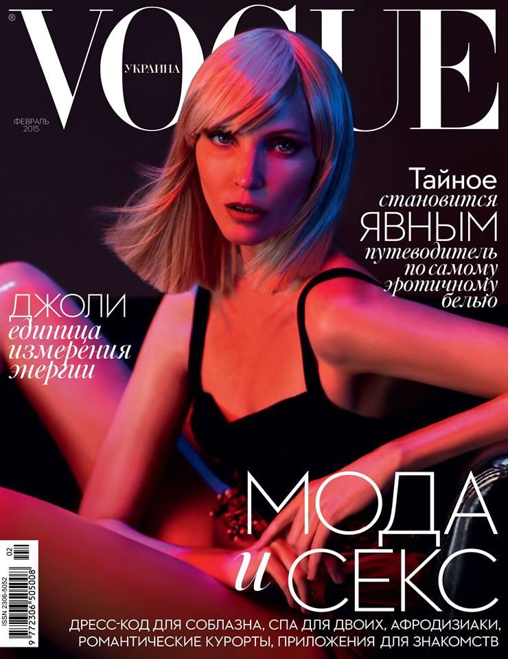 nadja-auermann-vogue-ukraine-february-2015-cover.jpg