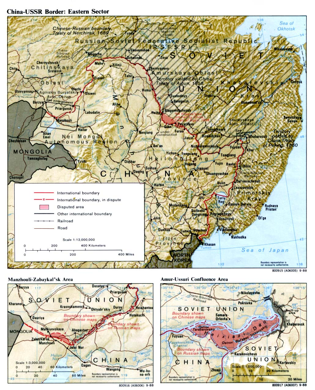 China_USSR_E_88.jpg