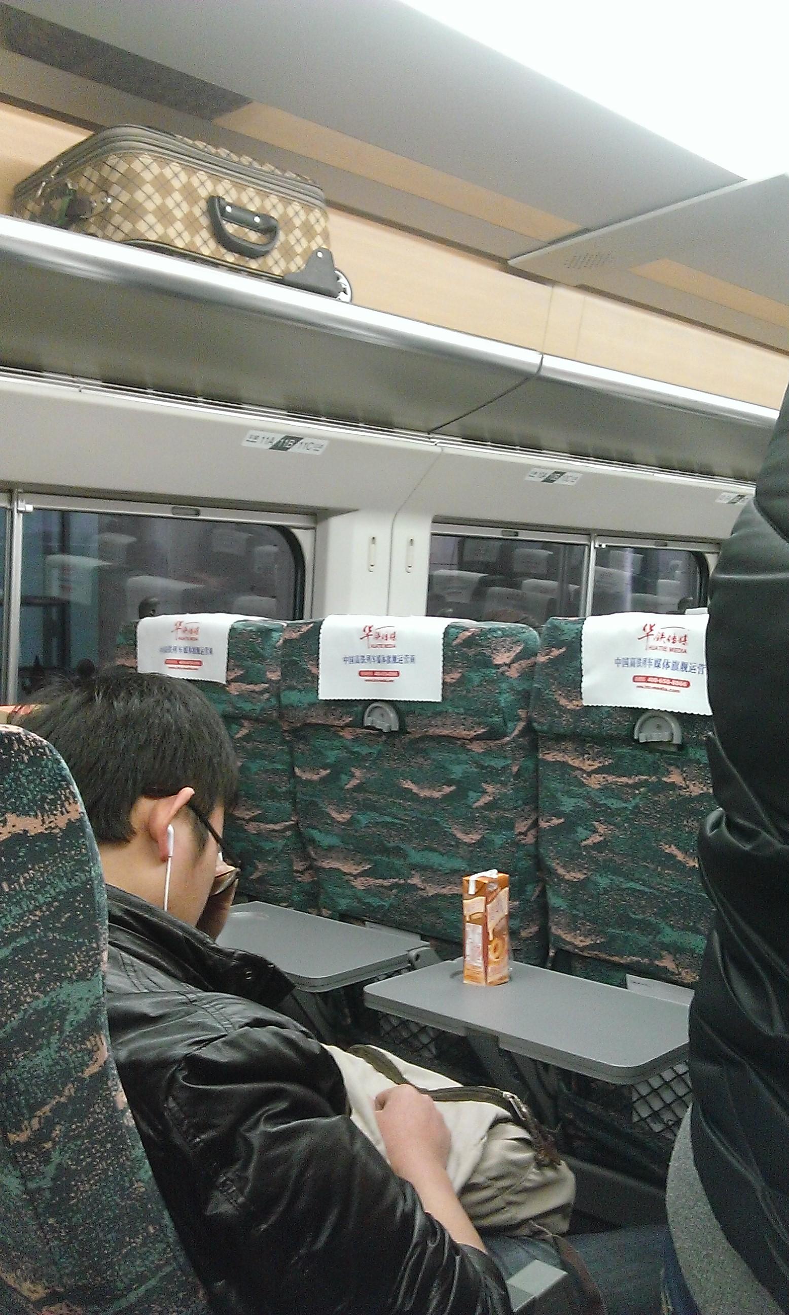 Még egy kép a vonatbelsőről az akkumulátor lemerülése előtt.