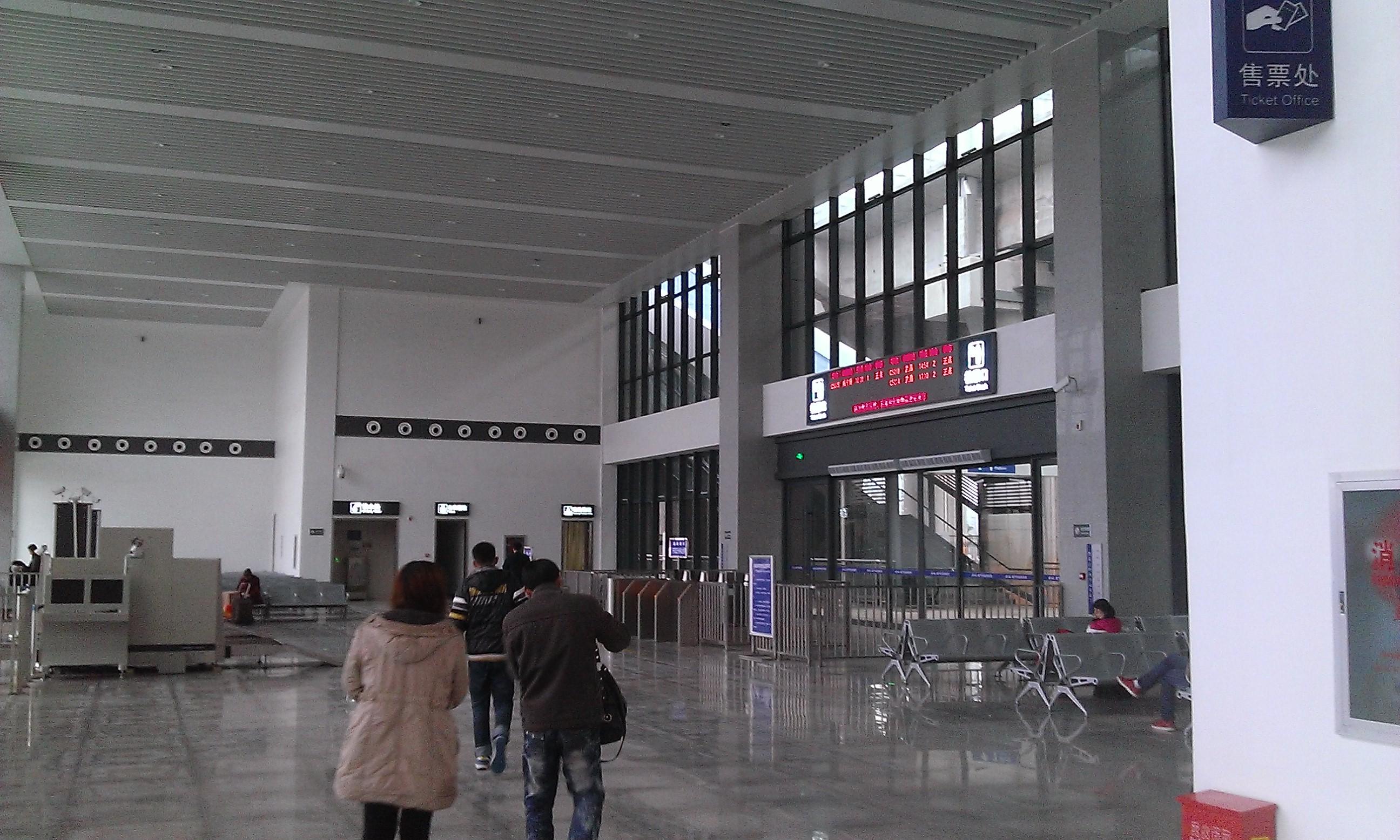 Az állomás belseje