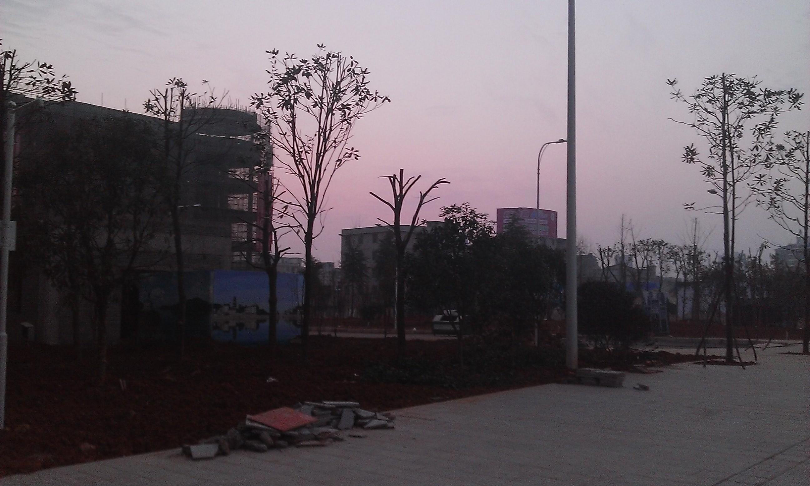 Ez már Xianningnan környéke