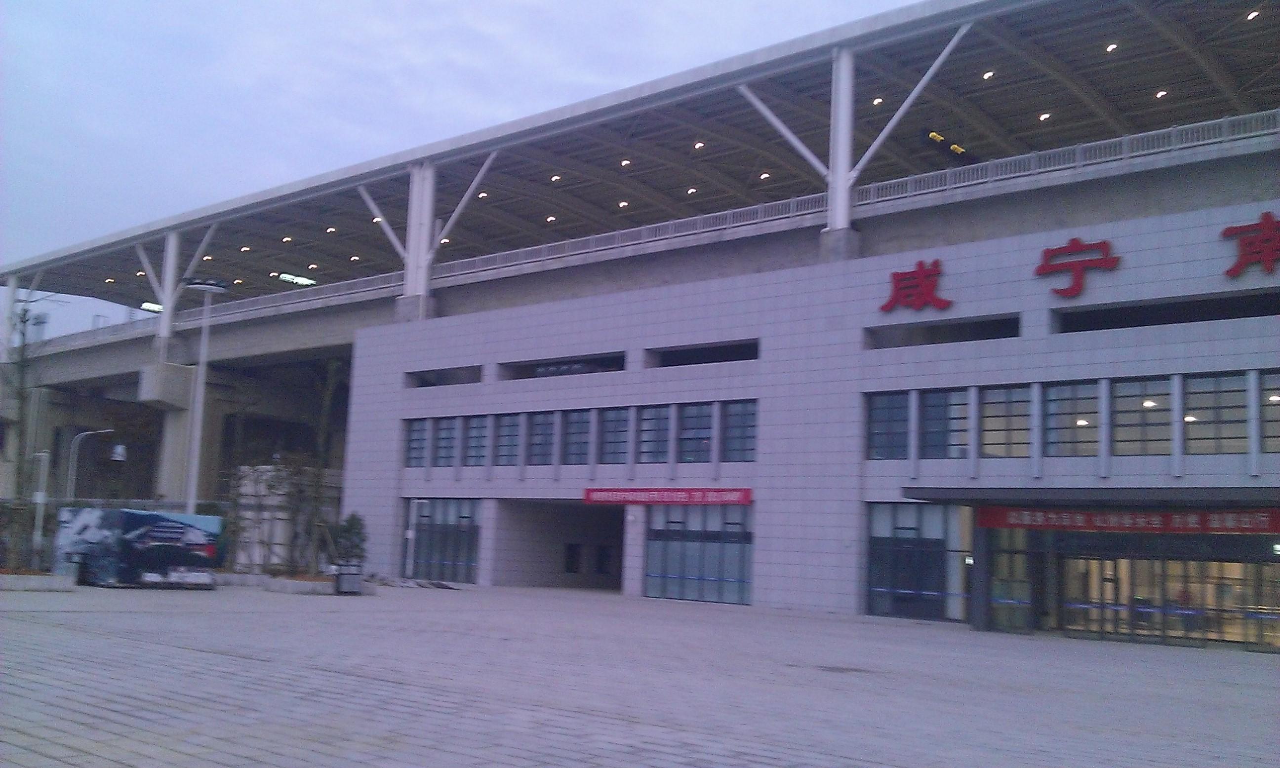 Az állomásépület