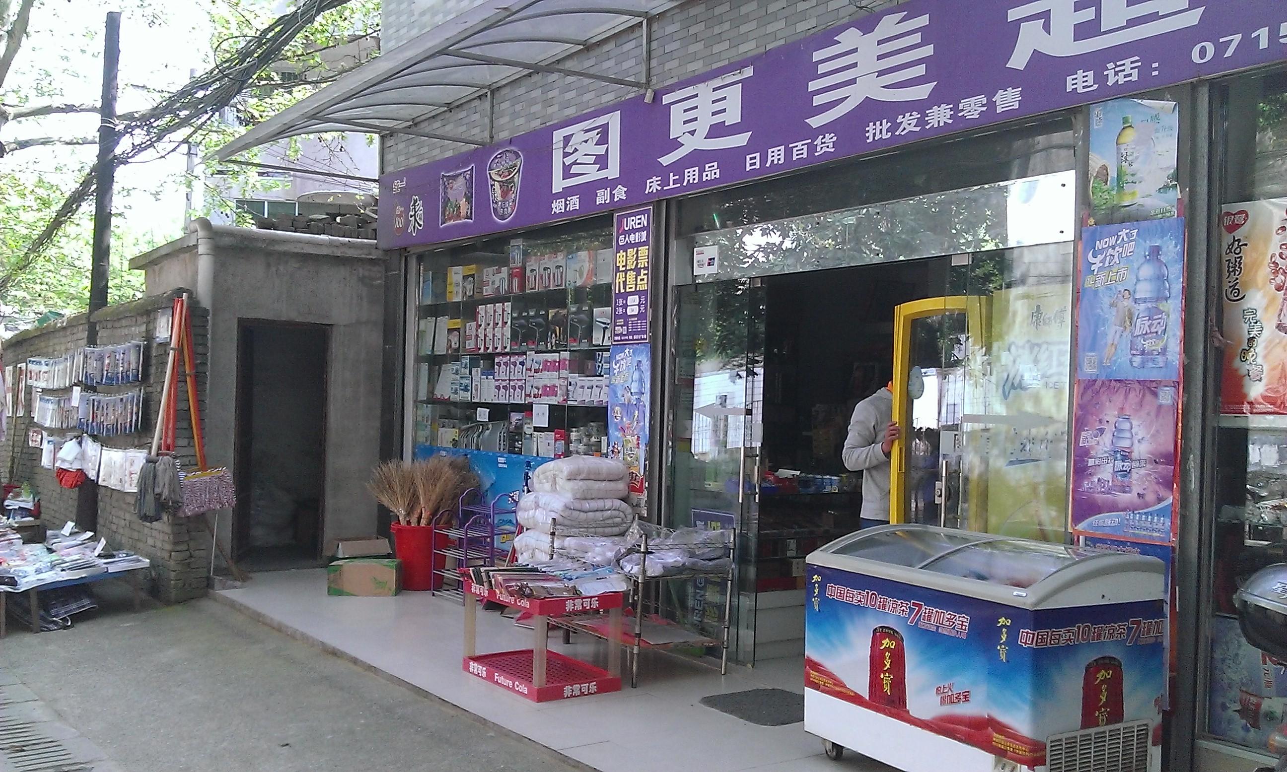 A kólás boltom a keleti kapu közelében