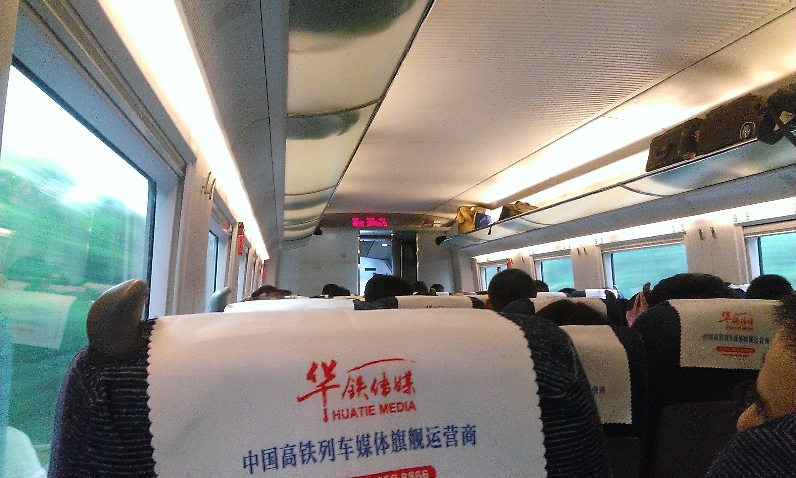 """""""G"""" vonat utastere, a kijelzőn én csak a 3-ast látom, sajnos nem tiszta, de itt már 300 km/h felett jártunk"""
