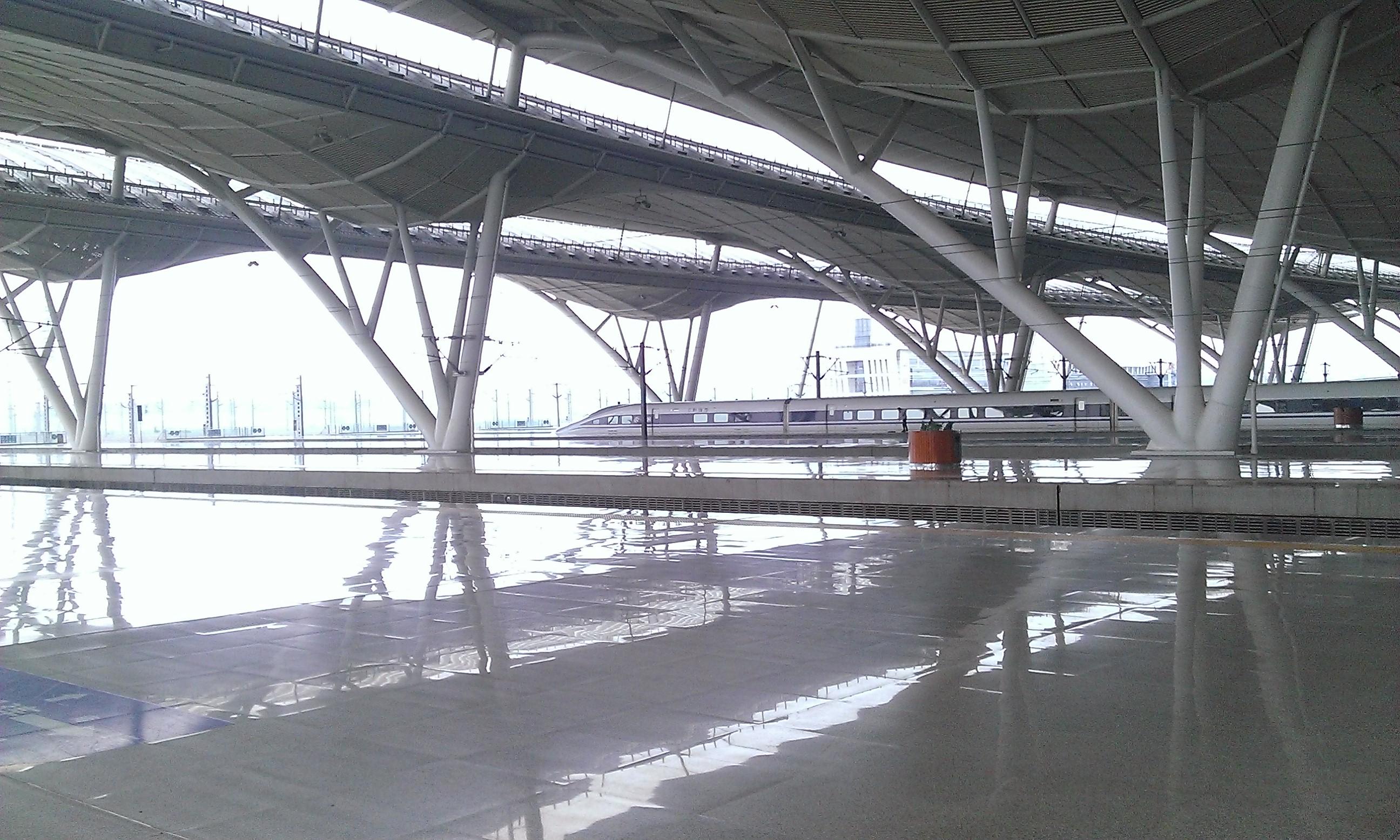 Wuhan vasútállomás peronja
