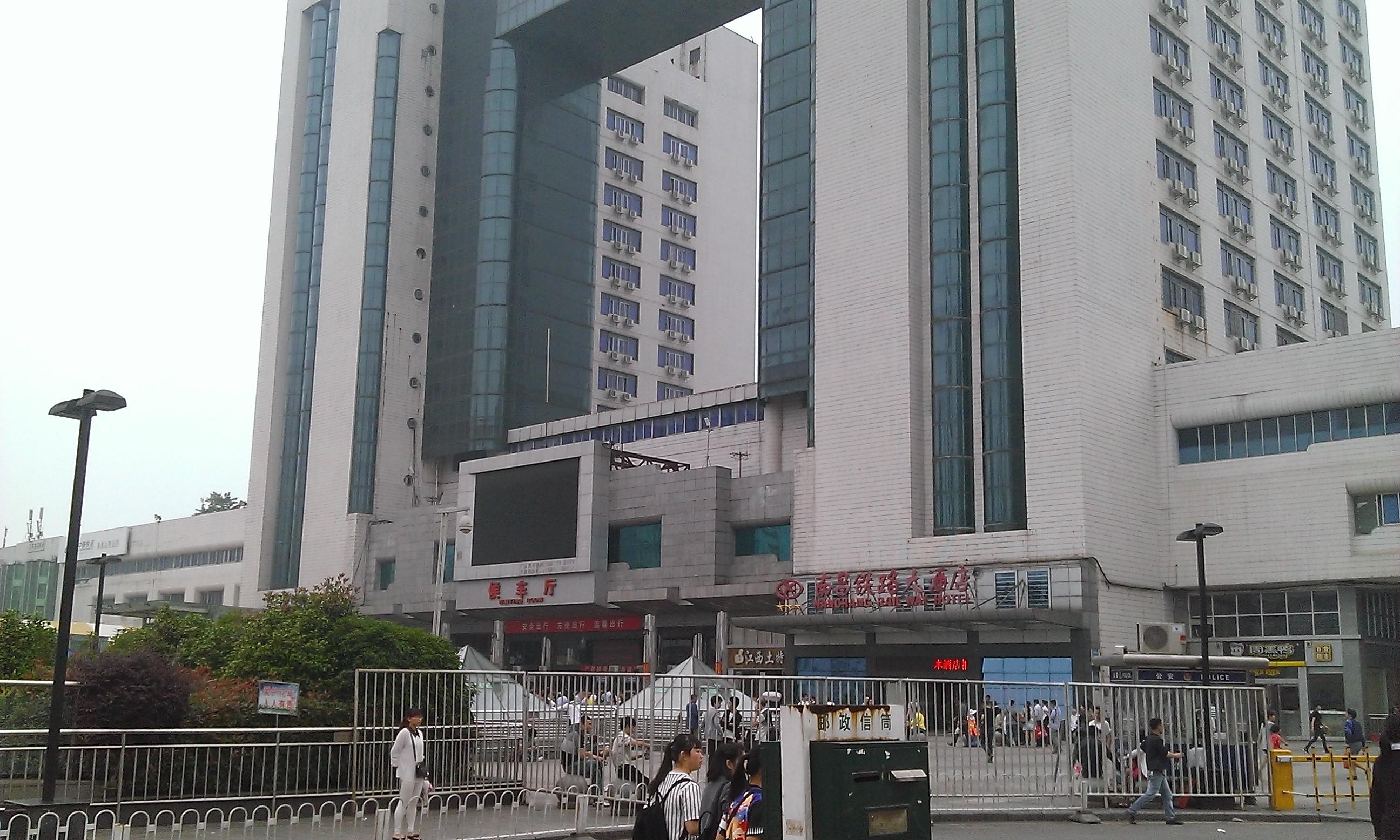 Nanchang vasútállomás ez is