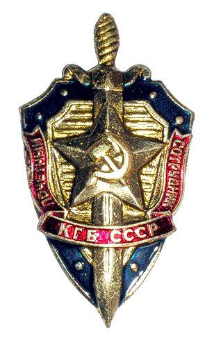 KGB_1.jpg