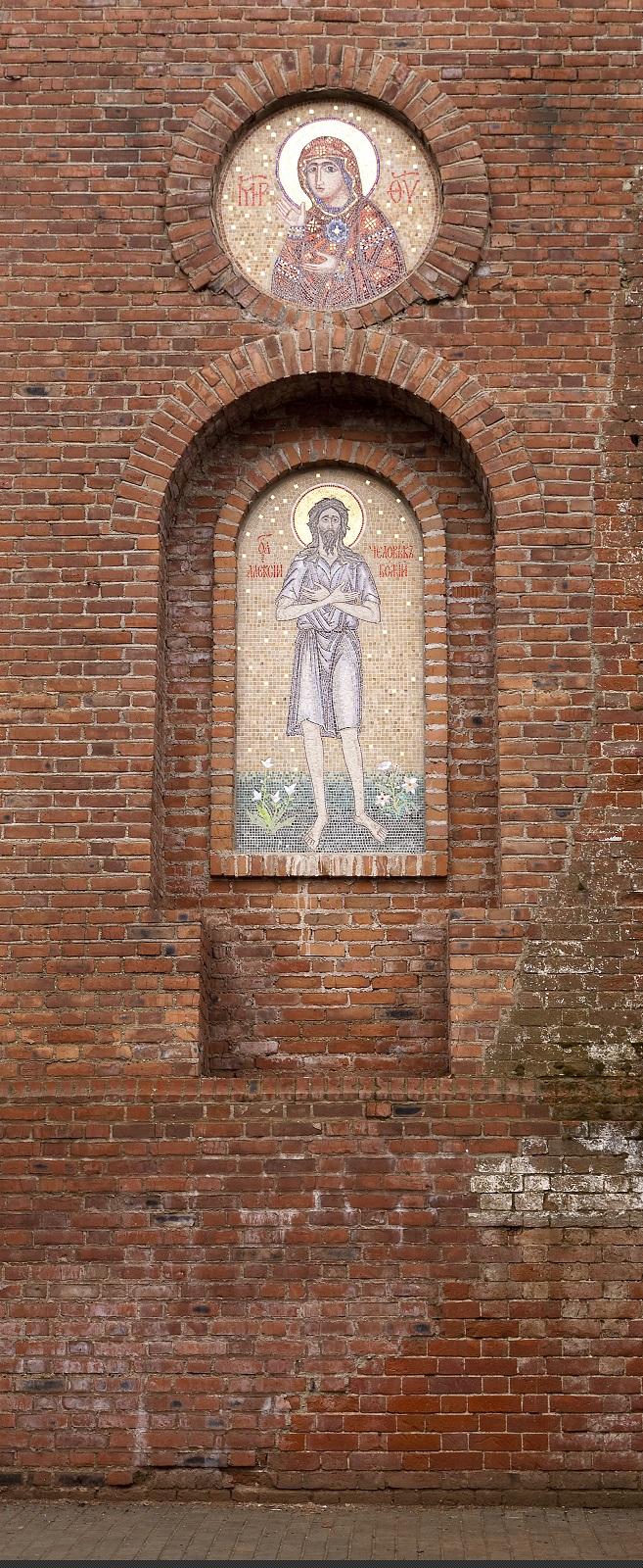 church_of_saint_alexius_of_rome_.jpg