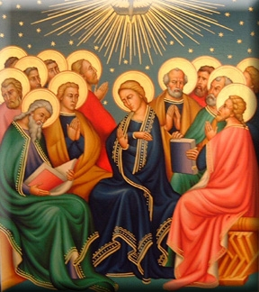 holy-spirit-icon.jpg