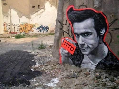 a-movie-graffiti-mto-0.jpg