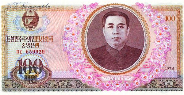 01 100 Won Kim Il-sung (1912-1994) 1978_1.jpg