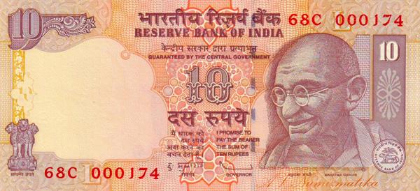 10 10 Rupees (Reserve Bank) av.jpg
