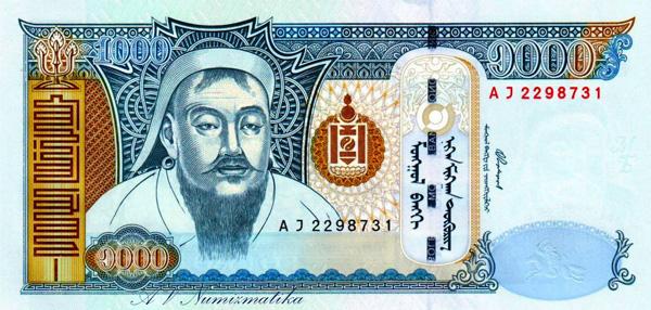 11 1000 Tugrik 2003 av.jpg