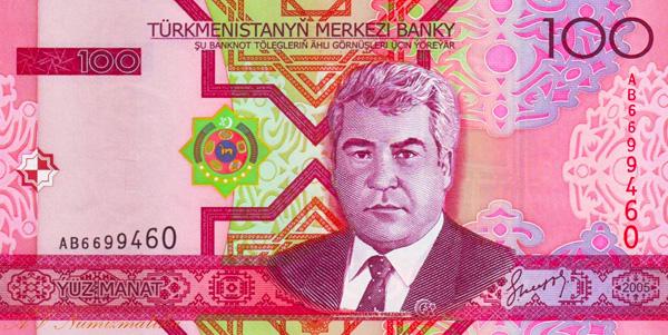 13 100 Manat 2005 av.jpg