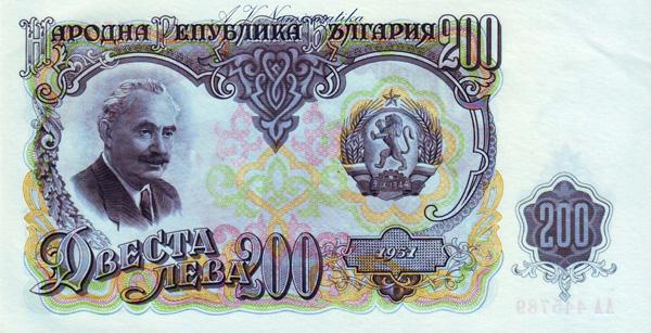 18 200 Leva 1951 av.jpg