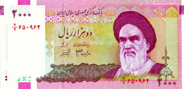 31 2000 Rials 2005 Khomeini av.jpg