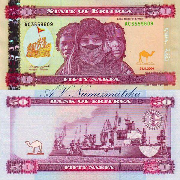 10 50 Nakfa2004xx.jpg