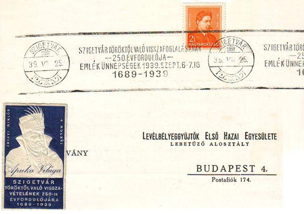 05 Szigetvar 1939 600x.jpg